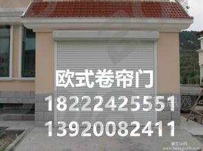 天津塘沽区【欧式车库门安装,车库卷帘门安装】