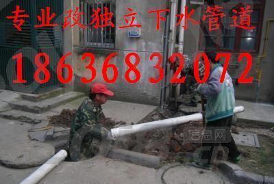 太原东缉虎营维修水龙头阀门 改上下水管 更换防臭地漏洁具