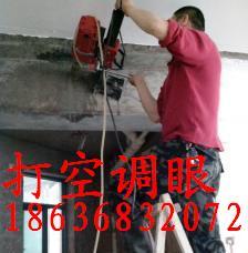 太原北大街维修水管漏水电话 安装水龙头混水阀花洒多少钱