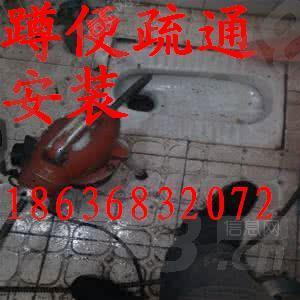 太原小东门街专业维修冷热水管漏水、维修阀门断裂、水管断裂。