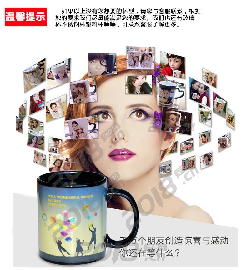 广东哪家厂家的变色杯批发价便宜