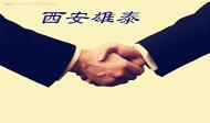 诚信单位高价急聘注册二级结构师证书挂靠