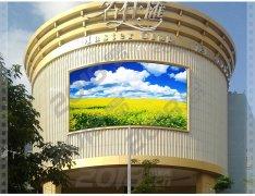 广州LED显示屏生产制作安装维修调试厂家直销