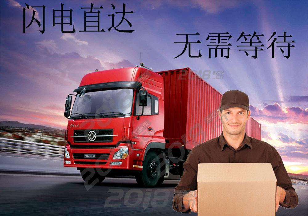 专线-宿迁到绍兴货运公司专线2018