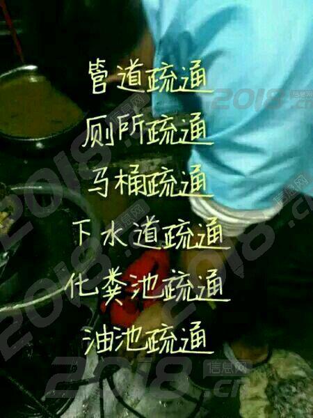 南京江宁镇专业管道疏通清掏
