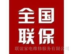 欢迎报修南昌生能空气能各区维修服务售后网站咨询电话