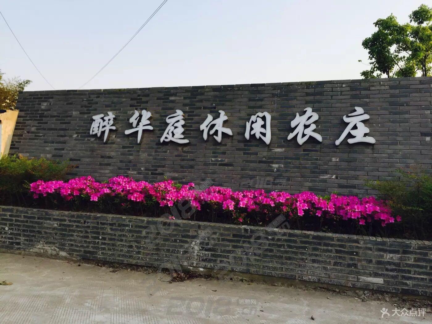 上海嘉定拓展训练基地拓展活动优惠大放送