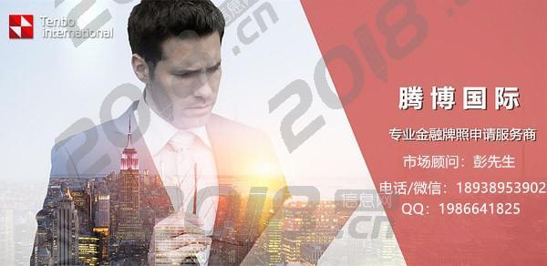 深圳、广州危化品经营许可证怎么办理?场地有什么要求?