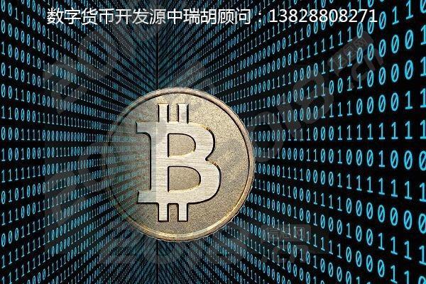 C2C交易系统开发OTC场外交易系统开发币币交易系统开发