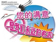 南昌LG冰箱售后维修电话各点售后服务咨询热线
