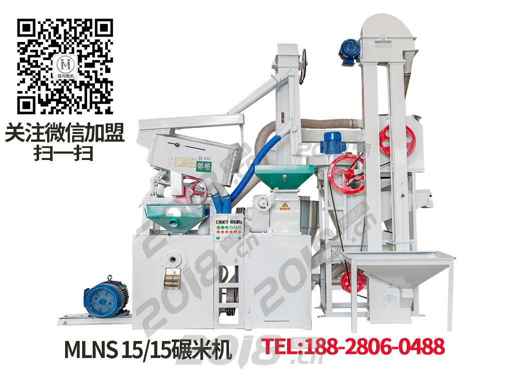 2018泸州碾米机哪里在卖
