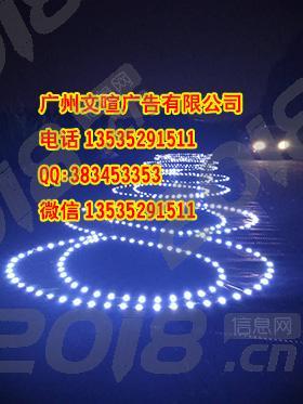 专业制作楼盘外墙巨型发光字 外墙巨型拉网发光字 楼盘巨型网灯
