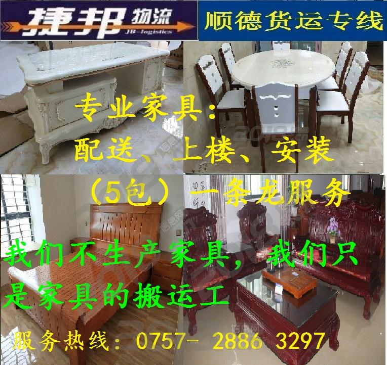 乐从到忻州货运专线-直达忻州