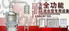 江苏唐三镜微型酿酒设备