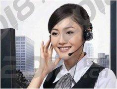 欢迎报修》南昌米特拉空气能各区维修服务售后网站》咨询电话