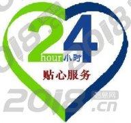 欢迎报修南昌三菱空调各区维修服务售后网站咨询电话