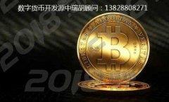 币币交易系统开发公司|数字资产币币交易系统开发供应商