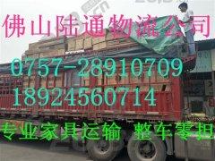 龙江到兴城货运专线