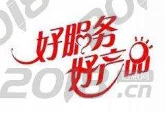 南昌志高空调售后维修电话各点售后服务咨询热线