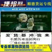 龙江到忻州物流公司专线-可靠