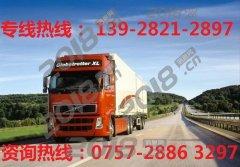 龙江到新余物流公司专线-可靠货运