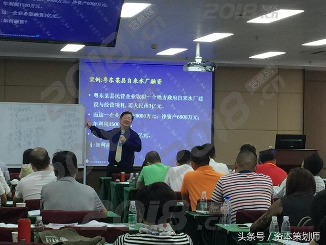 资本策划师(CCP)认证培训招生