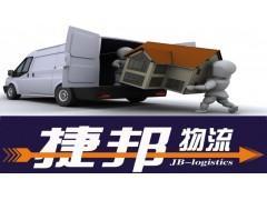 顺德龙江到江苏盐城物流公司