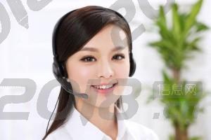 南京万家乐热水器售后维修各区报修热线