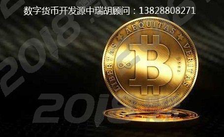 深圳专业区块链交易系统开发|数字资产交易平台搭建