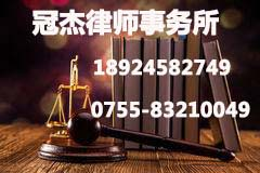 【深圳离婚财产如何分割】离婚时的损害赔偿的性质是什么