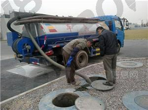 南京污水管道清理;清理隔油池公司