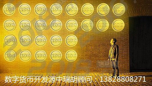 深圳数字资产场外交易系统APP开发场外交易优点体现