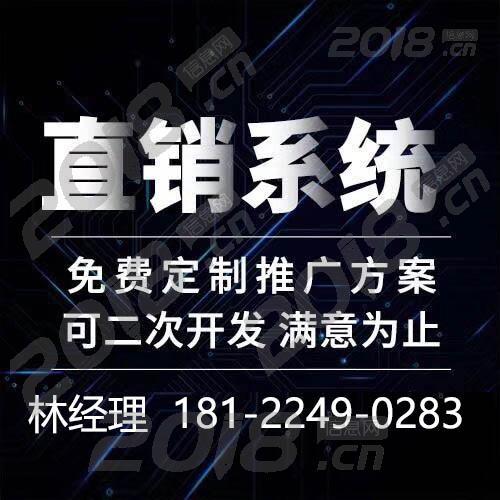 爱润妍分销软件APP开发