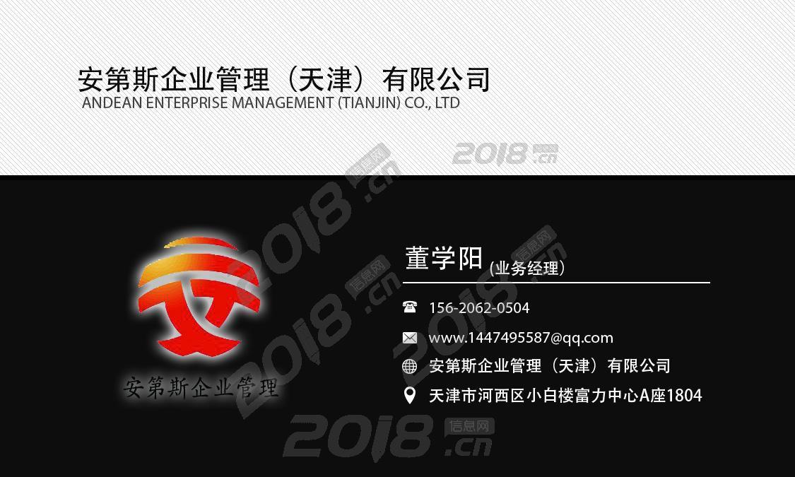 2018年注册天津融资租赁公司费用是多少