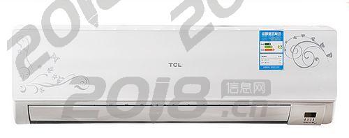 娄底TCL空调维修安装电话竭诚服务全娄底千家万户