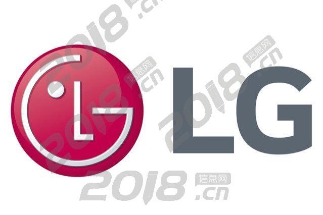 推荐娄底LG冰箱维修服务电话
