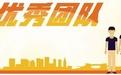 顺德龙江到徐州物流专线往返可达
