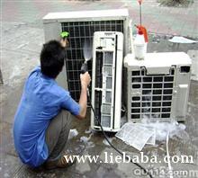 福州鼓楼专业清洗空调,空调加氨,福州空调维修