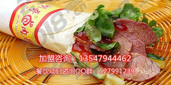 刚哥卤肉卷饼加盟优势-煎饼-烧饼-肉夹馍一起多种搭配