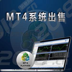 郑州mt4租赁出租出售MT4软件