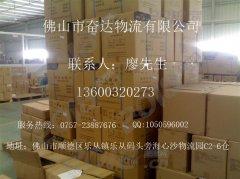 乐从到广南物流专线货运部公司