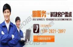 龙江到忻州货运专线-直达忻州