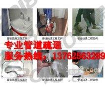 郴州管道疏通清理化粪池/下水道疏通/厕所疏通/机械钻孔