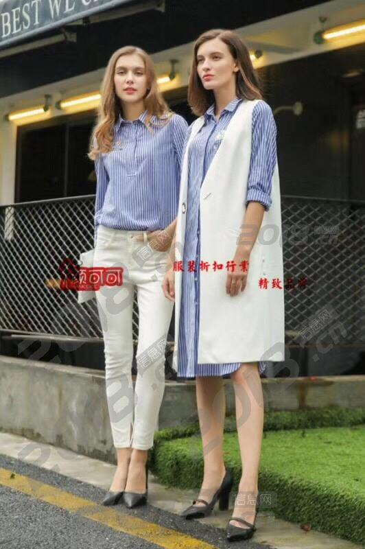 欧美风时尚女装品牌优洛可女装厂家一手货源超低价走份批发