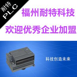 曲阜市经销商招商耐特品牌PLC,全兼西门子S7-200