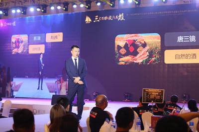 宁夏银川唐三镜品牌家用酿酒设备