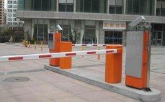 开发区专业挡车器停车系统生产厂家