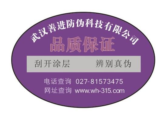 辽宁省辽阳市超市商场代金券 会员卡 食品包装盒 厂家制作