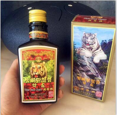 出售北朝鲜特产虎骨酒