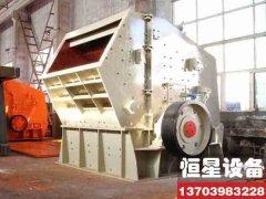 四川泸州菱锰矿破碎机厂家零售菱锰矿碎石机报价